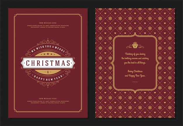 クリスマスのグリーティングカードのデザインテンプレート