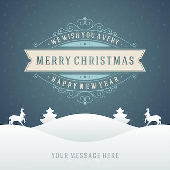 クリスマスレトロなグリーティングカード