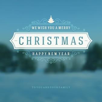 Рождественская открытка с размытым пейзажем