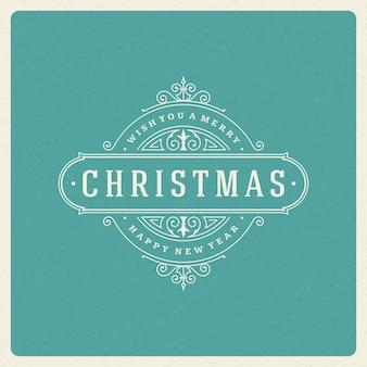 С рождеством и новым годом текст поздравительной открытки
