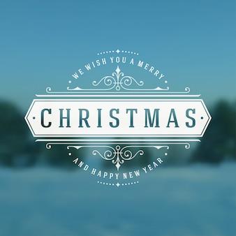 メリークリスマスと新年あけましておめでとうございますテキストグリーティングカード