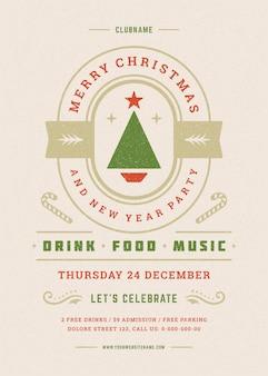 Рождественская вечеринка ретро флаер или плакат