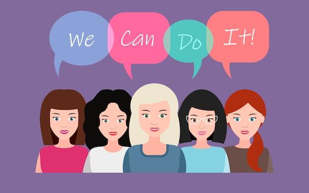 Мы можем сделать это. понятие о женской власти, правах женщины, протесте, феминизме. вектор.