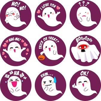 Симпатичный призрак хэллоуин смайлик коллекция