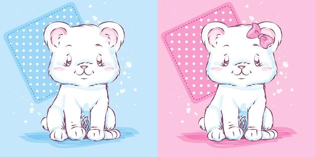 かわいい赤ちゃん漫画クマ保育園装飾
