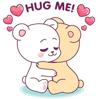 お互いを抱き締める愛らしい小さなクマ