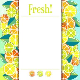 新鮮なカラフルな柑橘類のページの背景