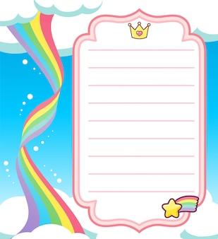 クラウンと彗星の星と虹スパイラル背景カード