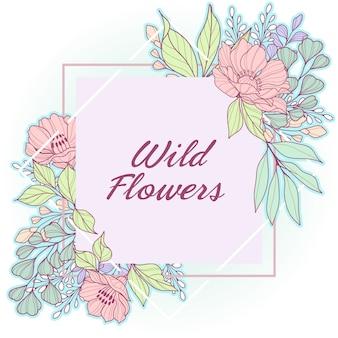 パステル調の野生の花の繊細な幾何学的なフレーム