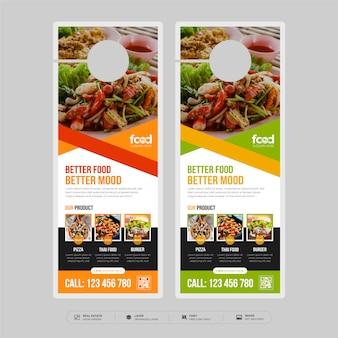 Шаблоны и дизайн дверных вешалок для ресторанов