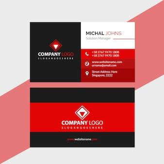 Шаблон визитки красный и черный