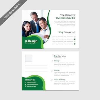 ビジネスポストカードテンプレートデザイン