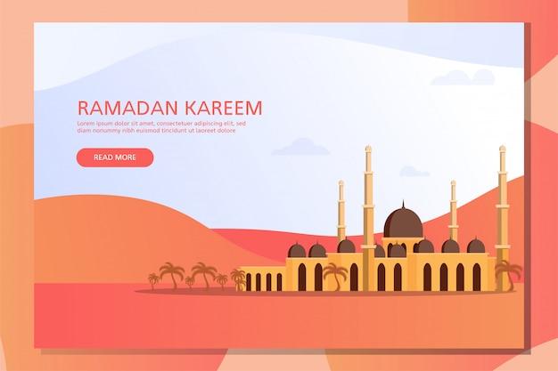 ラマダンカリームイスラムフラットイラストベクトル