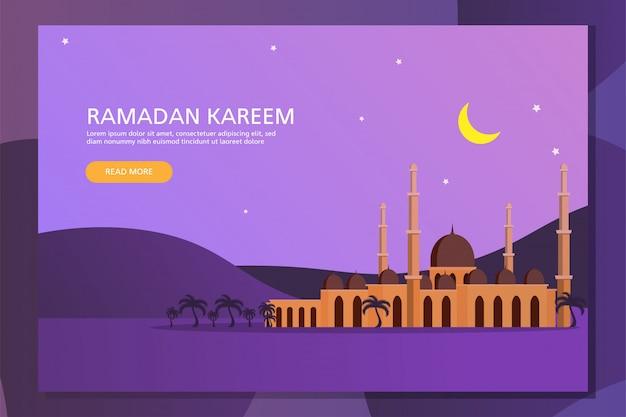 Рамадан карим исламский плоский иллюстрация вектор