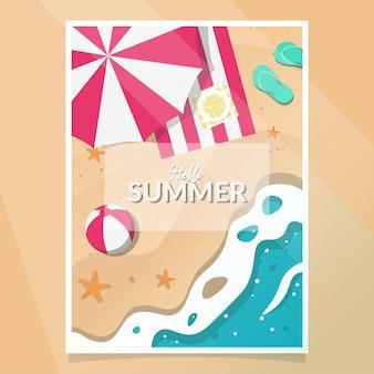 Летняя вечеринка плакат вектор