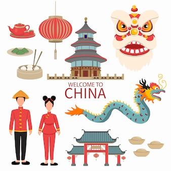 中国のシンボルトラベルコンセプト:ライオンとドラゴンのダンスの例、ランタン、寺院のランドマーク、伝統的な食べ物。図