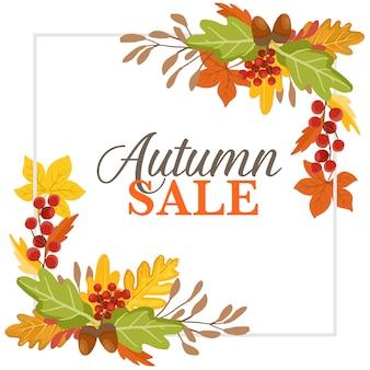 秋秋シーズンの背景