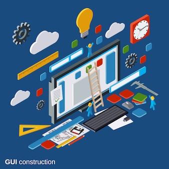 グラフィックユーザーインターフェース構築
