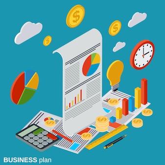 事業計画、スタートアップフラット等尺性ベクトルの概念図