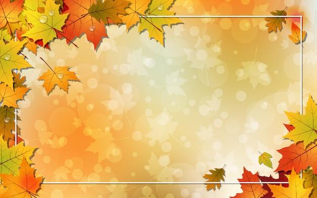 秋スタイルの背景