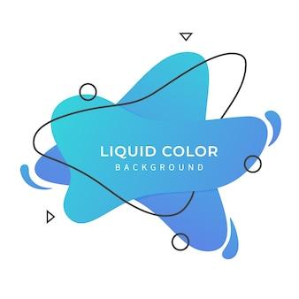 青シアンの液体色の背景