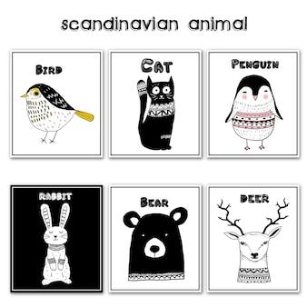 スカンジナビアの動物のイラスト