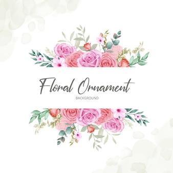 Цветочный орнамент фона