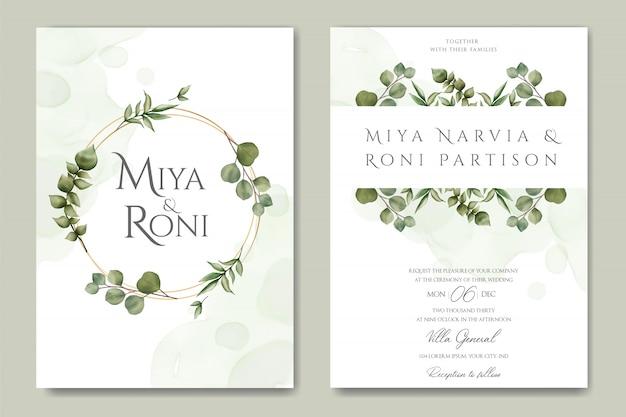ユーカリと緑の結婚式の招待状