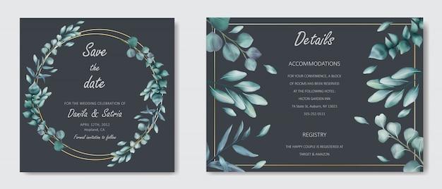 Романтическое свадебное приглашение с листьями