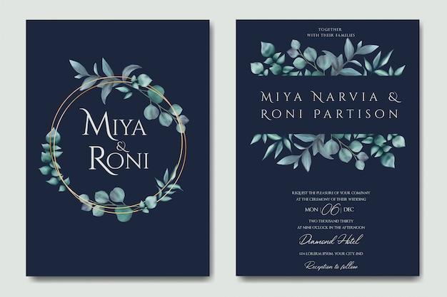 Шаблон приглашения романтическая свадьба с акварельным орнаментом листьев и золотой раме
