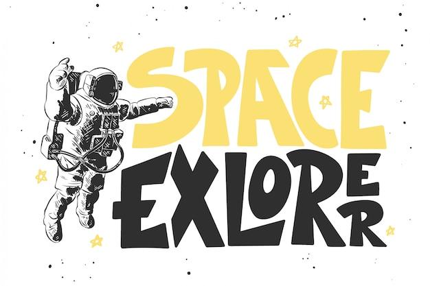 レタリングと宇宙飛行士の手描きのスケッチ
