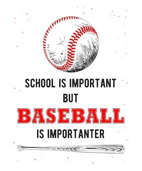 野球ボールとタイポグラフィーとバットのスケッチ