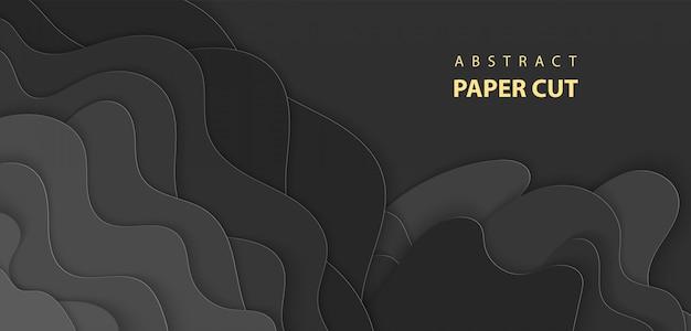 黒い色の紙のカットのベクトルの背景