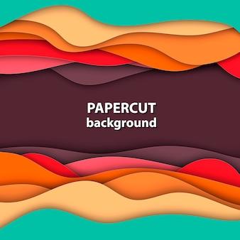 オレンジ、赤、緑の紙のカットの背景
