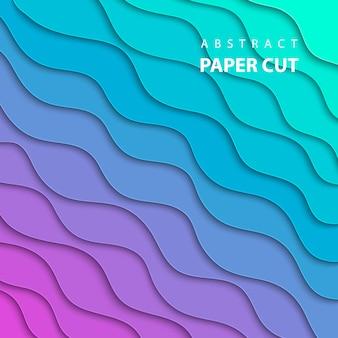 ネオンライラックとターコイズグラデーションカラーペーパーのベクトルの背景カットの幾何学的形状