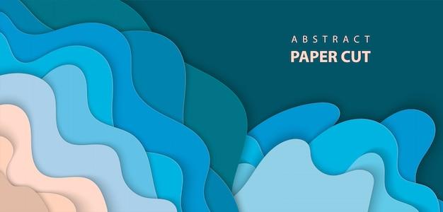 ディープブルーとベージュの紙のカットの背景