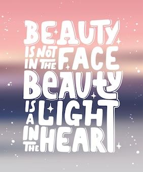 美しさは顔にはない、現代の文字
