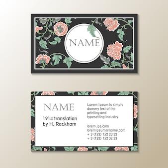 ベクトル花訪問カードテンプレート