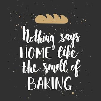 ベーキングの匂いのように家に言うものは何もない