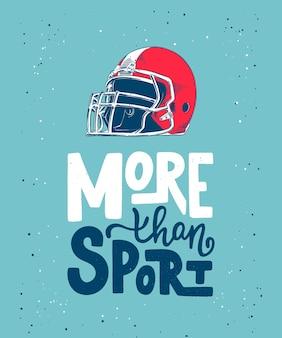 フットボール用ヘルメット、モダンなレタリングのスケッチ