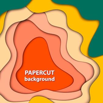 黄色、赤、緑の紙のカットの背景