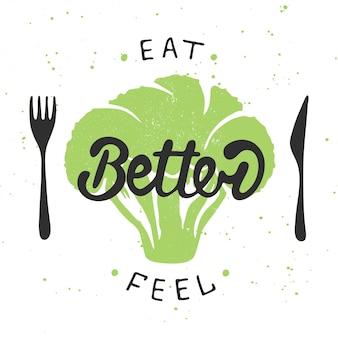 緑色のブロッコリーで、よりよく食べなさい。