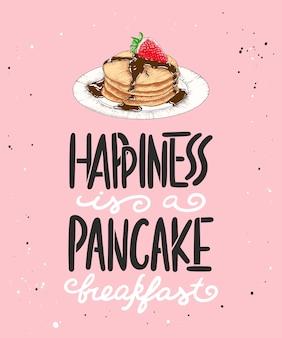 幸福はパンケーキでレタリング、パンケーキの朝食です。