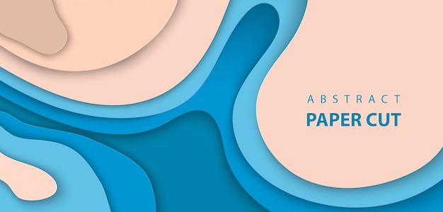 青とベージュの紙カットのベクトルの背景