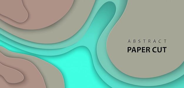 ターコイズ色の紙のカットのベクトルの背景