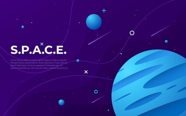 Красочный космический абстрактный фон