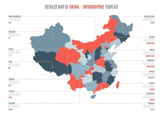 中国の詳細地図。インフォグラフィック用のテンプレート。