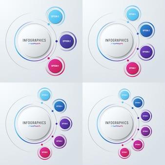 プレゼンテーション用の円グラフインフォグラフィックテンプレート