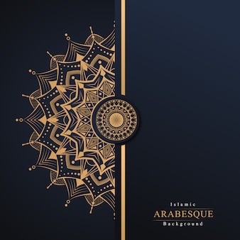 Роскошная исламская арабеска мандала фон