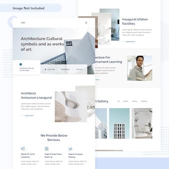 近代建築とインテリアのランディングページのデザイン